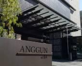 吉隆坡安岡公寓酒店