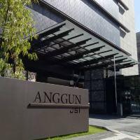 吉隆坡安岡公寓酒店酒店預訂