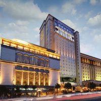 首爾皇宮酒店酒店預訂