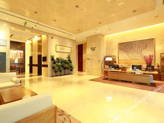 北京金融街行政公寓(Financier Executive Residence)公共區域