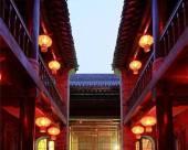 左右客酒店(禮泉袁家村店)