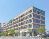 城市便捷酒店(台州鑫悅廣場店)