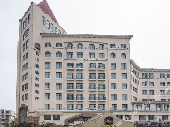 Juchuan International Business Hotel