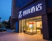 Zsmart智尚酒店(上海徐匯萬體館店)
