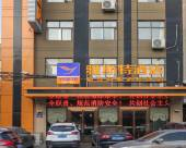 雅斯特酒店(襄陽天貿城店)