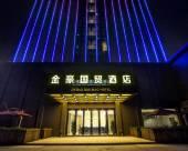 常熟金豪國貿酒店