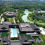 揚州隱居瘦西湖溫泉度假酒店