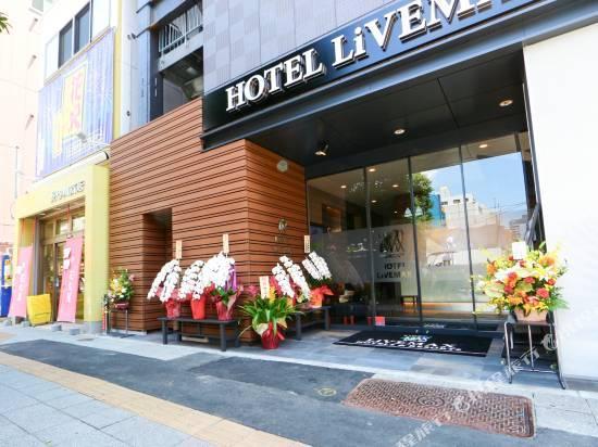 live max淺草橋站北口酒店