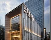南京星·華璽酒店