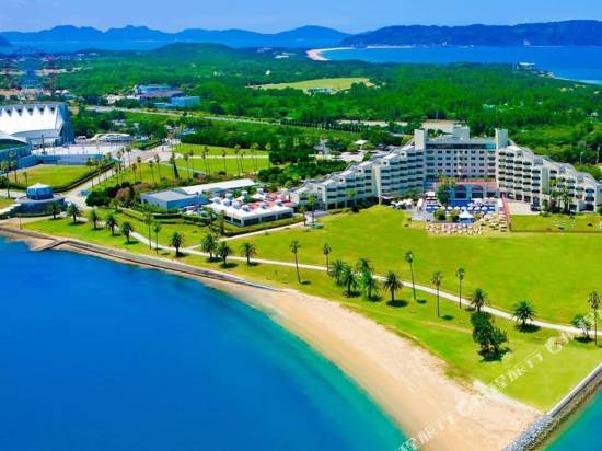 海之中道温泉度假酒店