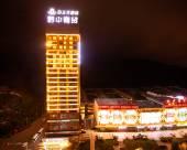 白玉蘭酒店(安順高鐵西站店)