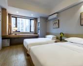 斯維登·家蜓酒店公寓(長沙金融中心凱德廣場)