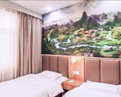 99優選酒店(北京傳媒大學朝陽路店)