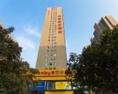 臨沂利蒙商務酒店