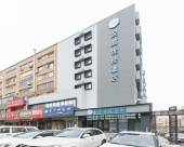 漢庭優佳酒店(長春四馬路店)