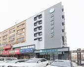漢庭優佳酒店(長春新天地購物公園店)