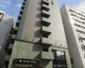博多站前永翼國際精選酒店
