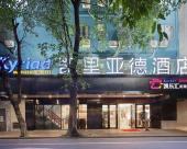 凱里亞德酒店(廣州上下九店)