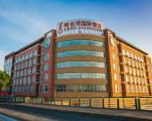 維也納國際酒店(上海野生動物園浦東機場店)
