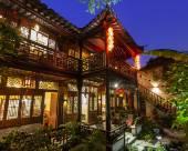 西塘貴和園庭院精品酒店