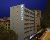 漢庭優佳酒店(柳州江濱公園店)