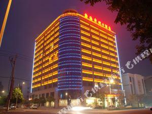 新密鑫海灣假日酒店