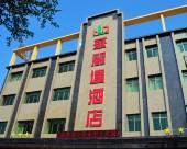 惠東華麗達酒店