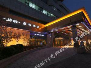 星程酒店(大連火車站店)