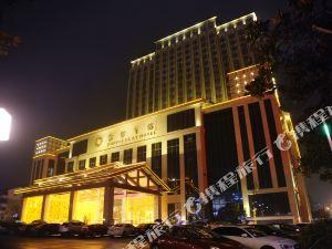 宜興紫砂賓館
