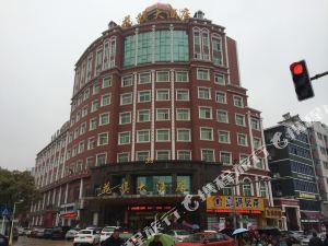 高安花旗大酒店