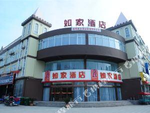如家快捷酒店(宿州萬達廣場店)