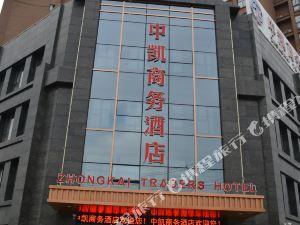 桐城中凱商務酒店
