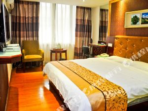 廣州海悅賓館(Haiyue Hotel)