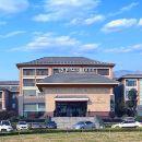 遂平嵖岈山溫泉度假酒店