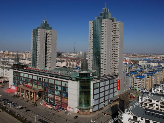 Qiankun Business Hotel