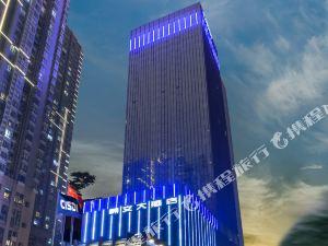 重慶翰文大酒店