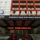 海安賢友正通假日酒店