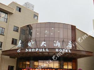 資陽晨風大酒店