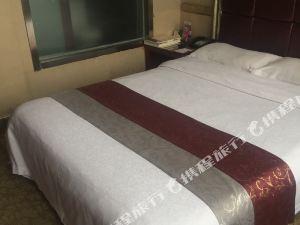 長武君悅商務酒店