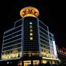 慶陽三力賓館