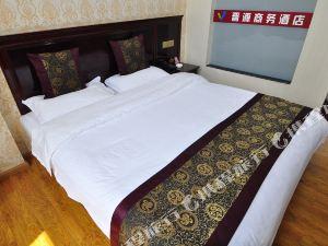 曲靖陸良晉源商務酒店