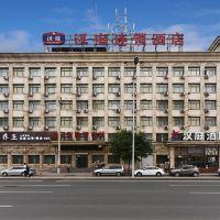 漢庭酒店(北京公益東橋店)酒店預訂