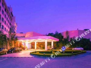 上海園林格蘭雲天大酒店(Grand Skylight Gardens Hotel)