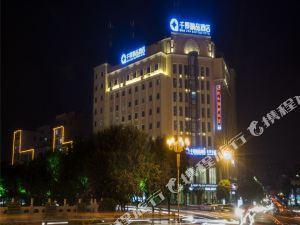 千景酒店(玉林云天宮店)