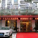武義紫金大酒店