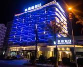 惠東豪庭假日酒店