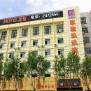 齊齊哈爾軍政玖玖賓館(火車站附近)