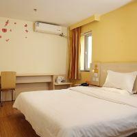 7天連鎖酒店(北京平谷店)酒店預訂