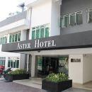 吉隆坡武吉加里爾紫菀酒店(Aster Hotel Bukit Jalil Kuala Lumpur)