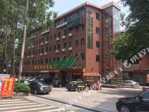 山水時尚酒店(廣州琶洲新滘東店)(原百川商務酒店)